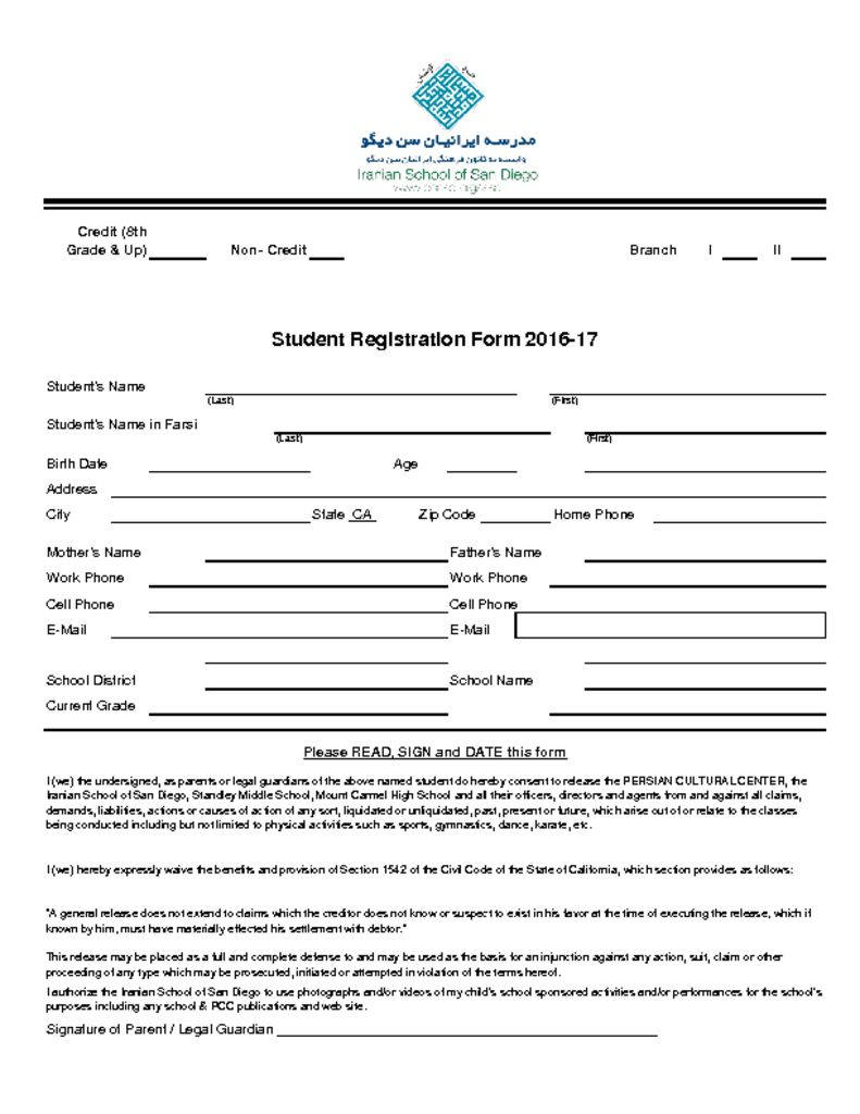 thumbnail of ISSD Registration Form 16-17
