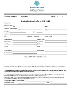 thumbnail of ISSD Registration Form 19-20